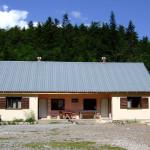 Kugina Kuća