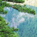 The waterfall Skakavac